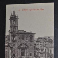 Postales: ANTIGUA POSTAL DE OVIEDO. IGLESIA DE SAN ISIDORO. FOTPIA. CASTAÑEIRA. SIN CIRCULAR. Lote 43969747