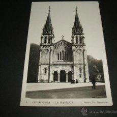 Postales: COVADONGA ASTURIAS LA BASILICA. Lote 44047231