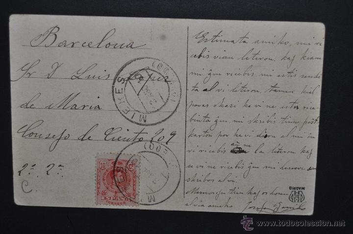 Postales: ANTIGUA POSTAL DE OVIEDO. ASTURIAS. PASEO DEL BOMBÉ. FOTPIA. HAUSER Y MENET. CIRCULADA - Foto 2 - 44170083
