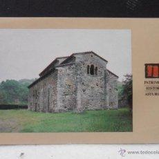 Postales: SAN PEDRO DE NORA. OVIEDO. PATRIMONIO ARTISTICO ASTURIANO. PRICIPADO DE ASTURIAS. 1988. POSTAL.. Lote 44636073