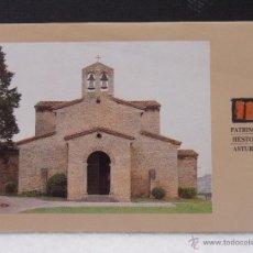 Postales: SANTUYANU DE LOS PRADOS. OVIEDO. PATRIMONIO ARTISTICO ASTURIANO. PRICIPADO DE ASTURIAS. 1988. POSTAL. Lote 44636280