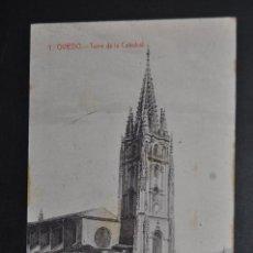 Postales: ANTIGUA POSTAL DE OVIEDO. ASTURIAS. TORRE DE LA CATEDRAL. FOTPIA. CASTAÑEIRA. SIN CIRCULAR. Lote 44892662