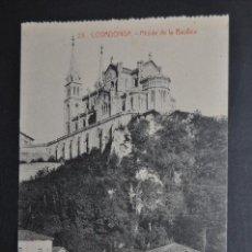 Postales: ANTIGUA POSTAL DE COVADONGA. ASTURIAS. ABSIDE DE LA BASILICA. SIN CIRCULAR. Lote 44893403
