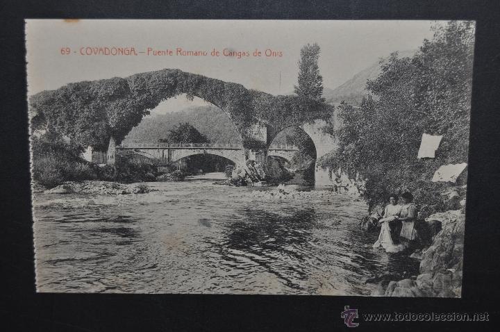 ANTIGUA POSTAL DE COVADONGA. ASTURIAS. PUENTE ROMANO DE CANGAS DE ONIS. SIN CIRCULAR (Postales - España - Asturias Antigua (hasta 1.939))