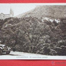 Postales: ANTIGUA POSTAL DE COVADONGA. ASTURIAS. EL MARAVILLOSO PAISAJE. HUECOGRABADO MUMBRÚ. SIN CIRCULAR. Lote 45164031