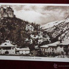 Postales: ANTIGUA POSTAL DE COVADONGA. ASTURIAS. VISTA EN INVIERNO. SIN CIRCULAR. Lote 45291512