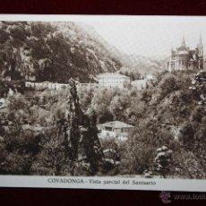 Postales: ANTIGUA POSTAL DE COVADONGA. ASTURIAS. VISTA PARCIAL DEL SANTUARIO. SIN CIRCULAR. Lote 45304699