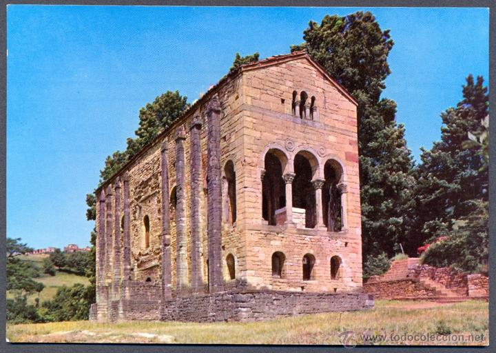 OVIEDO.- SANTA MARIA DEL NARANCO (Postales - España - Asturias Moderna (desde 1.940))
