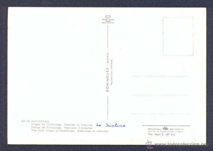 Postales: VIRGEN DE COVADONGA.- PATRONA DE ASTURIAS - Foto 2 - 45487149