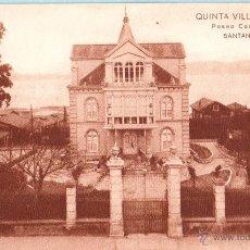 Postales: QUINTA VILLA VICIOSA PASEO . Lote 46034622