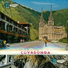 Postales: RECUERDO DE COVADONGA . Lote 46120256
