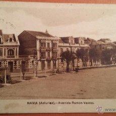 Postales: ANTIGUA TARJETA POSTAL NAVIA AVENIDA RAMON VALDES ASTURIAS. Lote 46281654