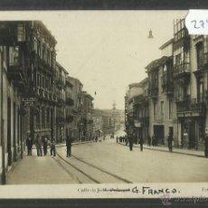 Postales: AVILES - 2 - CALLE DE J.M. PEDREGAL - FOTOGRAFICA - (27823). Lote 46904427