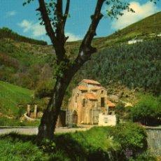Postales: OVIEDO - SAN MIGUEL DE LILLO (SIGLO IX) - NO ESCRITA NI CIRCULADA. Lote 47134144