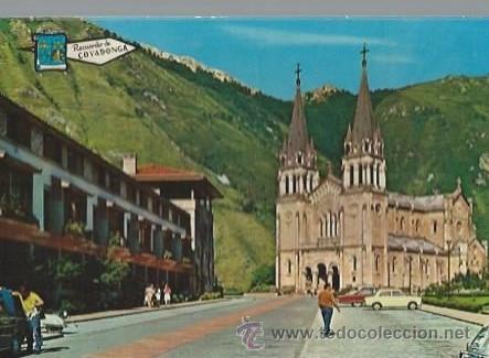 ASTURIAS, COVADONGA CATEDRAL 16.132, ED. PERGAMINO (Postales - España - Asturias Moderna (desde 1.940))