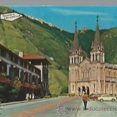 Postales: ASTURIAS, COVADONGA CATEDRAL 16.132, ED. PERGAMINO. Lote 47137510