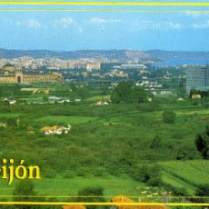 Postales: GIJON - VISTA PANORAMICA - NO ESCRITA NI CIRCULADA. Lote 47172757
