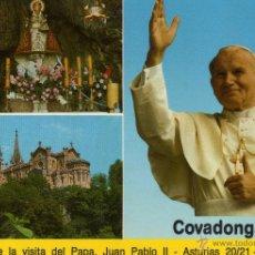 Postales: COVADONGA - RECUERDO DE LA VISITA DEL PAPA JUAN PABLO II ASTURIAS 1989 - NO ESCRITA NI CIRCULADA. Lote 47243077