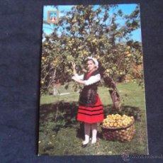 Cartes Postales: POSTALES-ASTURIAS-V24-RECOGIDA DE MANZANAS-ESCUDO DE ORO. Lote 47275467