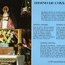 Postales: ASTURIAS - HIMNO DE COVADONGA - NO ESCRITA NI CIRCULADA. Lote 47505100