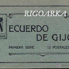 Postales: RECUERDO DE GIJÓN.- 12 POSTALES- COMPLETO. Lote 47772609