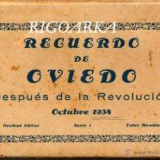 Postales: RECUERDO DE OVIEDO- DESPUÉS DE LA REVOLUCIÓN OCTUBRE 1934. COMPLETO 10 POSTALES EN ABANICO. Lote 47772715