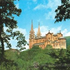 Postales: COVADONGA (BASILICA)-EDICIONES ARRIBAS Nº 59. Lote 47971943