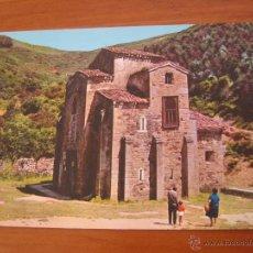 Postales: OVIEDO SAN MIGUEL DE LILLO S IX ASTURIAS. Lote 48345243