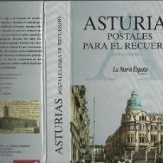 Postales: COLECCION DE 137 POSTALES DE ASTURIAS PUBLICADA POR LA NUEVA ESPAÑA VER FOTOS. Lote 48728976