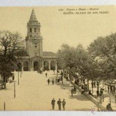 Postales: GIJÓN. IGLESIA DE SAN PEDRO. 1965 HAUSER Y MENET. REVERSO SIN DIVIDIR.. Lote 50984421