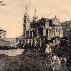 Postales: BASILICA DE COVADONGA - NO ESCRITA NI CIRCULADA. Lote 51050655