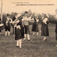 Postales: LIBRERIA ESCOLAR OVIEDO - COSTUMBRES ASTURIANAS - HAUSER Y MENET - NO ESCRITA NI CIRCULADA. Lote 51060977