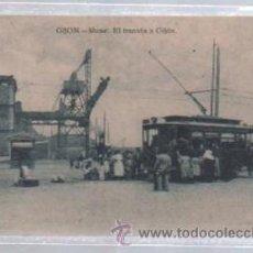Postales: TARJETA POSTAL DE GIJON, ASTURIAS - MUSEL. EL TRANVIA A GIJON. GRAFOS. Lote 51116782