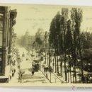 Postales: OVIEDO. CALLE DE URIA. TRANVÍA. POSTAL FOTOGRÁFICA (CELESTINO COLLADA). CIRCULADA EN 1924.. Lote 53565192