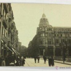 Postales: OVIEDO. CALLE DE FRUELA. POSTAL FOTOGRÁFICA (CELESTINO COLLADA). CIRCULADA EN 1926. Lote 53611283