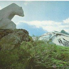 Postales: ** Z446-POSTAL - PICOS DE EUROPA - MONUMENTO AL OSO - PUERTO DE SAN GLORIO - F. B. DE POTES - Nº 167. Lote 53658878