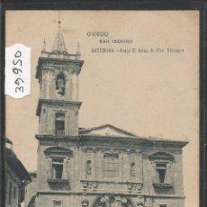 Postales: OVIEDO - SAN ISIDORO - REVERSO SIN DIVIDIR - HAUSER Y MENET - (39950). Lote 53734196