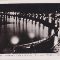 Postales: P- 4872. POSTAL DE GIJON. PASEO DE LA VICTORIA DE NOCHE. L. ROISIN Nº 19.. Lote 55880814