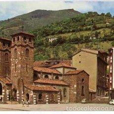 Postais: ASTURIAS MOREDA ALLER CAMPO DE LA IGLESIA. EDICIONES ALCE Nº 5. SIN CIRCULAR. Lote 56127417