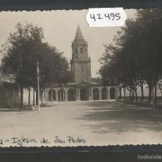 Postales: GIJON - IGLESIA DE SAN PEDRO - FOTOGRAFICA - (42.495). Lote 56128755