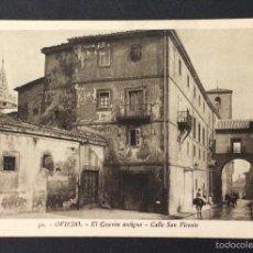 Postales: POSTAL. EL CASERÓN ANTIGUO. CALLE SAN VICENTE. OVIEDO. ASTURIAS.. Lote 56701343