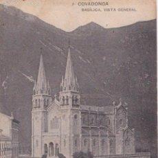 Postales: P- 5735. POSTAL COVADONGA, BASILICA VISTA GENERAL. Nº2.. Lote 57059077