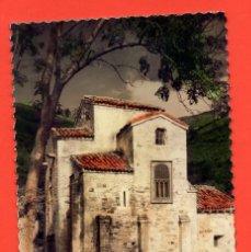 Postales: OVIEDO - SAN MIGUEL DE LILLO. Lote 57486957