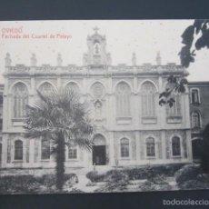 Postales: POSTAL OVIEDO. FACHADA DEL CUARTEL DE PELAYO. . Lote 57658078