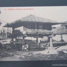 Postales: POSTAL OVIEDO. EL HORREO DE SANTULLANO. . Lote 57658167