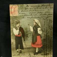 Postales: POSTAL ASTURIAS NIÑOS NIÑO NIÑA FOLCLORE TRADICIONAL TRAJES HOME NON: SEMOS CRISTIANOS 1907. Lote 57681886