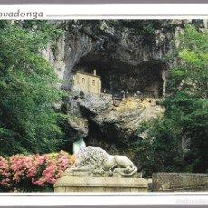 Postales: ASTURIAS COVADONGA SANTUARIO. Lote 57732672