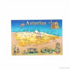 Postales: POSTAL ANTIGUA ASTURIAS CIRCULADA. Lote 58701256