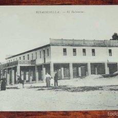 Postales: POSTAL DE RIBADESELLA, ASTURIAS, LA PLAYA DESDE EL PICO, ED. E.G. CARBAJAL, NO CIRCULADA.. Lote 59888231