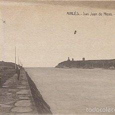 Postales: X115789 ASTURIAS AVILES SAN JUAN DE NIEVA ENTRADA DEL PUERTO. Lote 59975995